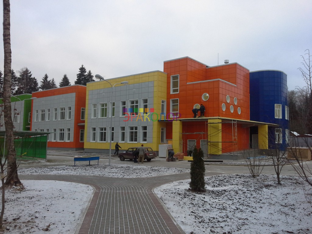Детский сад металлокассеты Троицк